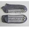 Large Grey Hospital or Trampoline Non Slip Socks (per pair)