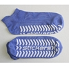 Medium Blue Hospital or Trampoline Non Slip Socks (per pair)